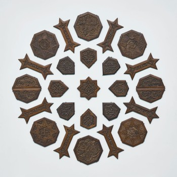 Rosette of the minbar from the Mosque of Ibn Tulun in Cairo, 1296
