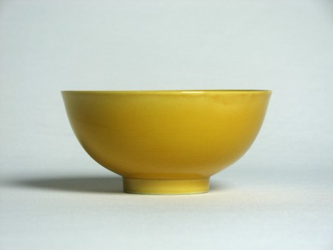 BOWLS WITH QIANLONG PERIOD BASE MARK