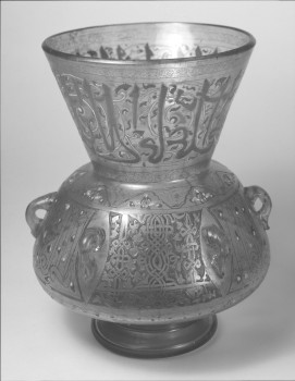 Mosque lamp with inscription friezes